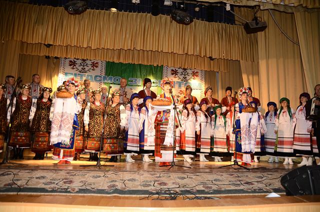 гайсин культура