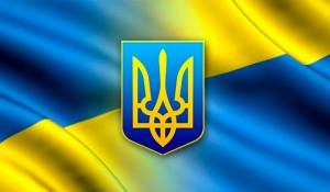 flag-UA