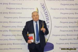 Ричков Микола Леонідович