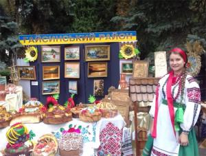 Капкан Богдана у м. Вінниці