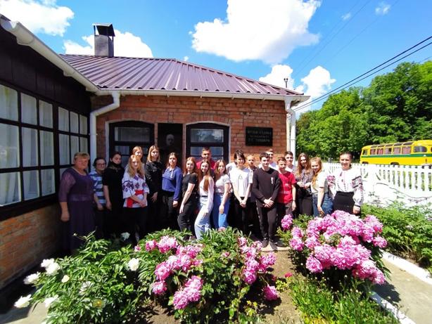 Екскурсія в музей фольклору м