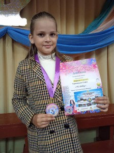 Тарковська Софія переможниця конкурсу