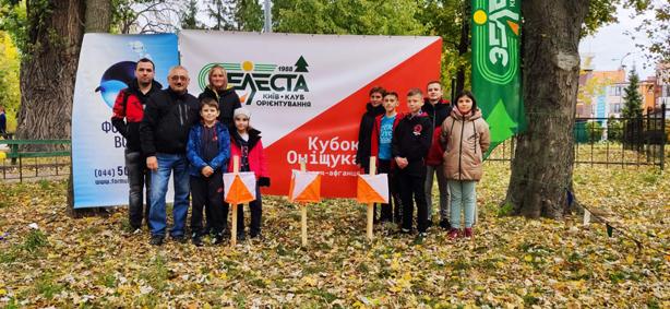 Орієнтувальники ГРОТ на Всеукраїнських змаганнях